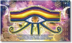 MM4 unityeye